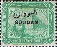 Sudan 1897 SG 3 Egypt Overprint Fine Mint SG 3 Scott 2 Other British Commonwealth Stamps for sale HERE