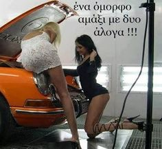"hot girls working on hot cars continued. Enjoy checking out these beauties… and the cars too for the gallery ""Girls . Sexy Cars, Hot Cars, Greaser Girl, Woman Mechanic, Funny Greek Quotes, Automobile, Bmw E60, Car Girls, Funny Cartoons"