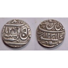 Awadh Silver Rupee-in the name of shah Alam II - Rare Indian Coin Antique Coins, Old Coins, Shah Alam, Ancient Egypt, Fossils, Geo, Stones, Indian, History