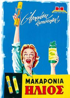 παλιες ελληνικες διαφημισεις - Αναζήτηση Google 80s Kids, Old Ads, Childhood Memories, Vintage Photos, Growing Up, Vintage Ladies, Greek, Movie Posters, Movies