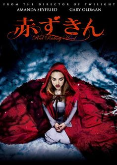 赤ずきん ☆☆☆☆☆☆☆  http://info.movies.yahoo.co.jp/detail/tymv/id339053/