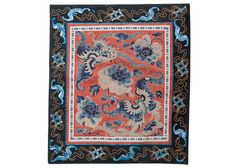 Hey, I found this really awesome Etsy listing at https://www.etsy.com/listing/181099674/14-x-16-antique-chinese-silk-hand