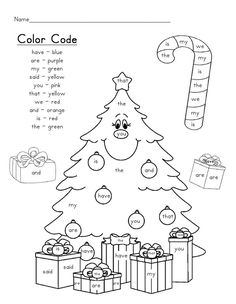 Sight word Christmas tree (free!!)