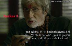 Sarkar 3 Movie Best Dialogues, Amitabh Bachchan Dialogues In Sarkar 3 Movie #Sarkar3MovieDialogues #AmitabhBachchanDialogues #BollywoodMovieDialogues