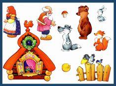 картинки для фланелеграфа к сказке колобок Craft Activities For Kids, Crafts For Kids, Flannel Board Stories, Felt Stories, Vintage Paper Dolls, Bowser, Fairy Tales, Paper Crafts, Clip Art