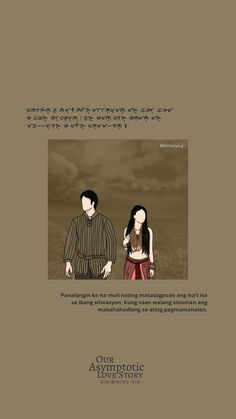 From Our Asymptotic Love Story by Binibining Mia Wattpad Quotes, Wattpad Books, Baybayin, Love Story Quotes, Tagalog Love Quotes, Mingyu Seventeen, I Love You, My Love, Emo