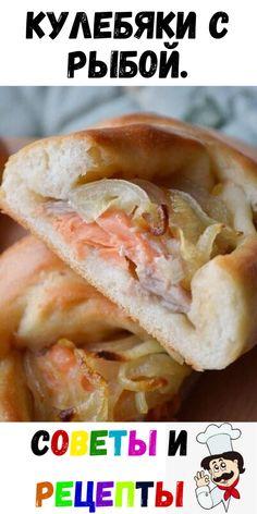 Hot Dog Buns, Hot Dogs, Bread, Chicken, Food, Brot, Essen, Baking, Meals