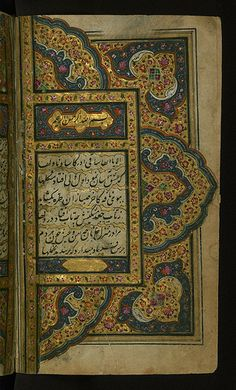 Collection of poems (divan), Double-page illuminated frontispiece, Walters Manuscript W.636, fol. 2b by Walters Art Museum Illuminated Manuscripts, via Flickr