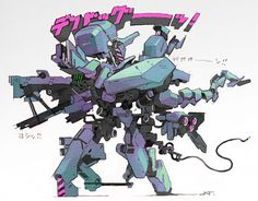 Silhouette Weapon — JNTHED #japanese #mecha #robot
