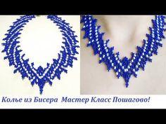 Восхитительное Ожерелье из Бисера Мастер Класс! Шикарное Колье из Бисера Своими Руками/ Necklace! - YouTube