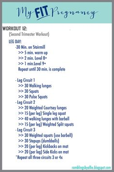 Second Trimester Workout, Pregnancy fitness, workout pregnant, leg workout routine, pregnant