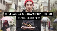 What's the new lifestyle of the young dreamers of Japan? Find out from Chris Akira, based in Nakameguro, Tokyo.  See more here: http://www.onitsukatiger.com/