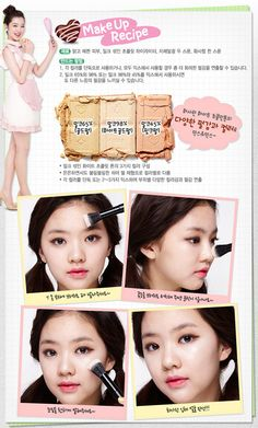 Etude House - Sweet Recipe Collection 2013   Beauty, Fashion and Lifestyle Blog