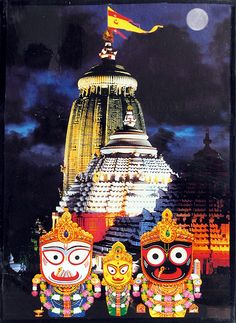 Laminated Jagannath, Subhadra and Balaram with Puri Temple in Background - Table Top and Wall Hanging Pictures (Reprint on Paper - Laminated) Hare Krishna, Krishna Art, Jagannath Temple Puri, Lord Jagannath, Lord Ganesha Paintings, Krishna Painting, Lord Krishna Hd Wallpaper, Ganesh Wallpaper, Lion Wallpaper