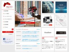 丸紅情報システムズ MSYS公式サイト