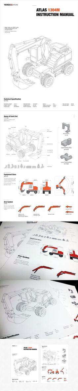소호현│ Information Design 2014│ Dept. of Digital Media Design │#hicoda │hicoda.hongik.ac.kr