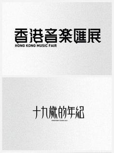 Chinese Type /