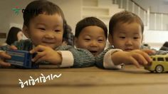 The adorable triplets of actor Song Il Gook—Dae Han, Min Guk, and Man Seh—recently starred in a CF (commercial film) for Hana Bank. Superman Baby, Cute Kids, Cute Babies, Song Il Gook, Triplet Babies, Man Se, Song Triplets, Song Daehan, Korean Babies