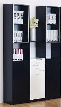 Шкаф книжный 3-секционный Шкаф книжный 3-х секционный. Комплектация - как на фото и эскизе: две крайние высокие секции с верхними однодверными шкафчиками с прозрачными дверцами и 2-мя внутренними полками, нишами, нижними однодверными шкафчиками с внутренними полками, центральная низкая секция с нижним однодверным шкафчиком, двумя открытыми нишами и 2-мя выдвижными ящиками