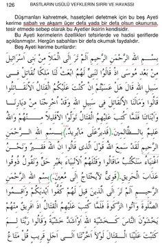ONAR KAFLI BEŞ AYETİ KERİME-SAYFA 3-4