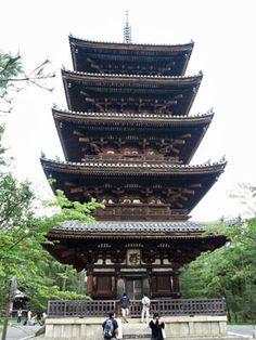 Ninnaji Temple | JapanVisitor