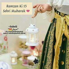 Ramzan Images, Ramzan Eid, Ramadan Mubarak, Islamic Gifts, Breakfast, Sayings, Islamic Quotes, Food, Maya