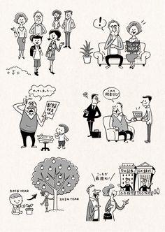 ダイヤモンド社/書籍ジュニアNISA入門 各章扉挿絵8点を描かせて頂きました。 Japanese Illustration, People Illustration, Funny Illustration, Character Illustration, Graphic Illustration, Retro Cartoons, Sketch Notes, Character Design Animation, Illustrations And Posters