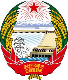 Emblem of North Korea - 朝鮮民主主義人民共和国 - Wikipedia
