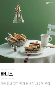1집 : 샌드위치집 비법 레시피 Food Photography Styling, Food Styling, Pizza Sandwich, Food Plating, Deli, Food Art, Kitchen Decor, Sandwiches, Bakery