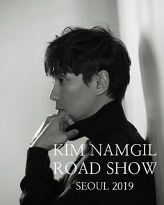 김남길 팬미팅 '2019 KIM NAM GIL ROAD SHOW' 티켓 예매 안내 : 네이버 블로그 Figure It Out, Pretty Pictures, Korean Actors, Seoul, Specs, Kdrama, Smile, Actresses, Black And White