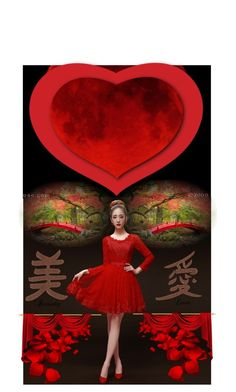 """""""Heart for Red"""" by na-pan ❤ liked on Polyvore featuring art"""