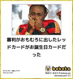 http://ss.bokete.jp/2472354.jpg