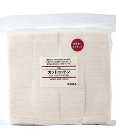 MUJI Makeup Facial Soft Cut Cotton | Don't be fooled by the packaging!
