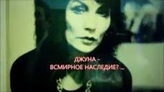 Image result for eugenia davitashvili wiki Wicked, Fictional Characters, Image, Fantasy Characters, Witch, Witches