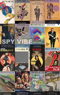 007 japanese editions- Spy Vibe 1960s Tv Shows, Book Cover Design, Pulp Fiction, James Bond, Avengers, Mystery, Novels, Comic Books, Japanese