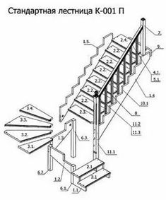 Home Stairs Design, Interior Stairs, Home Room Design, Door Design, Small Space Stairs, Space Saving Staircase, Spiral Staircase Plan, Loft Staircase, Winder Stairs