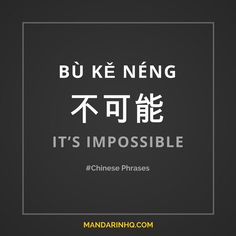 Like it if you learned this Chinese phrase! MORE: https://mandarinhq.com #learnchinese #mandarinhq #chinesephrases #chineselessons #mandarinlessons #chineselanguage #chineseidioms #chinesesayings #chineseculture