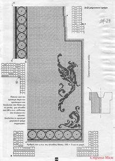 chart for the front (the back is all filled in with the circle design pattern shown here) Crochet Fairy, Crochet Home, Filet Crochet Charts, Knitting Charts, Thread Crochet, Knit Crochet, Crochet Vests, Beading Patterns, Crochet Patterns