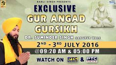 Watch Exclusive Gur Angad Gursikh of Bhai Suminder Singh (Sangrur Wale) on 2nd - 3rd July @ 9:20am & 5:00pm 2016 only on PTC Punjabi & PTC News Facebook - https://www.facebook.com/nirmolakgurbaniofficial/ Twitter - https://twitter.com/GurbaniNirmolak Downlaod The Mobile Application For 24 x 7 free gurbani kirtan -  Playstore - https://play.google.com/store/apps/details?id=com.init.nirmolak&hl=en App Store - https://itunes.apple.com/us/app/nirmolak-gurbani/id1084234941?mt=8