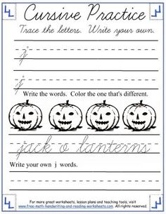 This handwriting lesson focuses on the uppercase cursive letters M-R. Learn the entire cursive alphabet with these free cursive writing practice sheets.