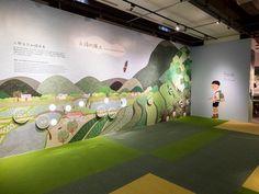 Exhibition Plan, Museum Exhibition Design, Exhibition Display, Exhibition Space, Design Museum, Interactive Walls, Interactive Design, Stage, Stand Design