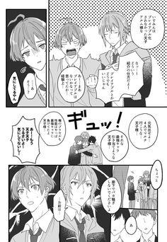 Kawaii Anime, Peanuts Comics, Twitter