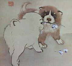 円山応挙 Japanese Dog Breeds, Japanese Dogs, Japanese Prints, Great Paintings, Dog Paintings, Japanese Painting, Japan Art, Woodblock Print, Chinese Art