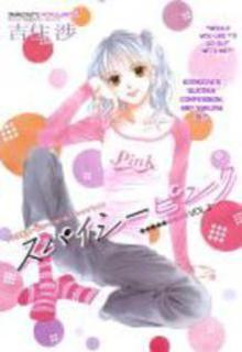 Spicy pink Manga Español, Spicy pink Capítulo 12 - Leer Manga en Español gratis en NineManga.com