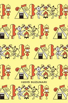 BBQアニマル Pattern Images, Textiles, Paper, Cards, Maps, Fabrics, Playing Cards, Textile Art