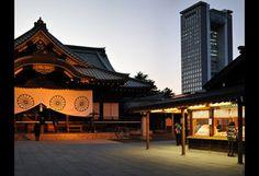 Yasukuni shrine in Kudanshita.