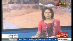 ATN Bangla News Today || 18 oct 2016