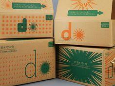 daichi4.jpg 1200×900 pikseliä