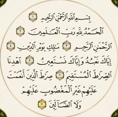 Surah Fatiha