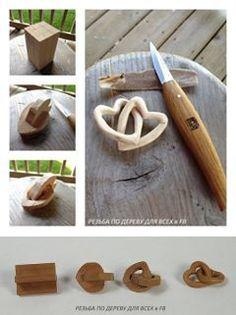 Как вырезать сплетенные сердца из деревянного бруска. Идея понятна, вариаций масса... #woodcarving